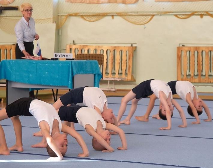 Основная гимнастика