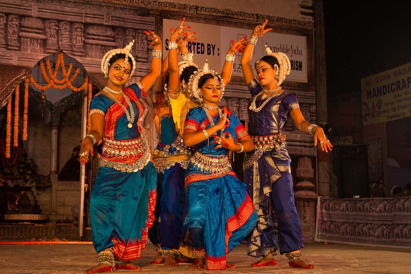 Индийский танец